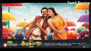All In All Alaguraja - All in All Azhagu Raja Movie Preview | Karthi, Kajal Aggarwal, Santhanam, M. Rajesh | Story, Review