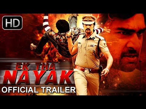 Nayak Telugu Full Movie || Ram Charan, Kajal, Amala Paul || With