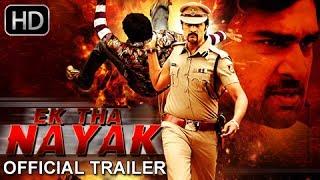 Varadhanayaka - Ek Tha Nayak (Vardanayaka) - Official Movie Trailer (FULL HD)