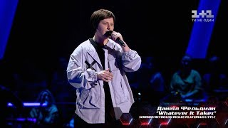 Download Lagu Daniyil Feldman 'Whatever It Takes' – The Knockouts – The Voice of Ukraine – season 8 Gratis STAFABAND