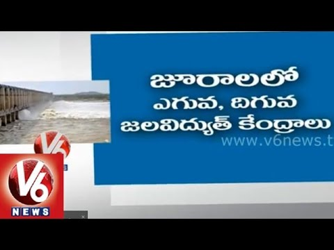Power generations misuse with negligence of departmental officials - Hyderabad