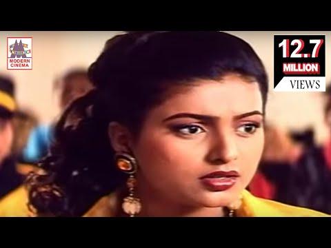 hey kutty munnala song - Indhu | ஏ குட்டி முன்னால நீ - இந்து