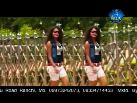 Nagpuri Songs Jharkhand 2014 - A Julee video