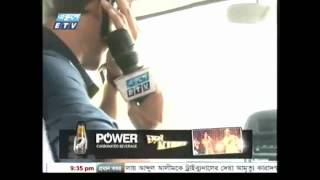 Bangla tv News 08 November 2013  Girl Push Sister For Sex Wo