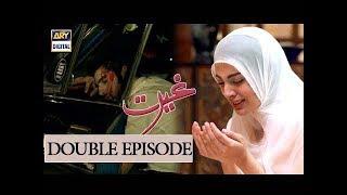 Ghairat Episode 09 & 10 - 18th September 2017 - ARY Digital Drama