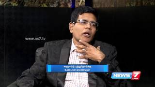 Thyroid Cyst and Thyroid Cancer: Symptoms and Treatments  | Doctor Naanga Eppadi Irukanum