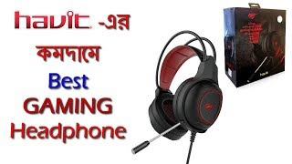 Best Budget Gaming Headphone | THE BEST GAMING HEADSETS 2019 | full review in bangla
