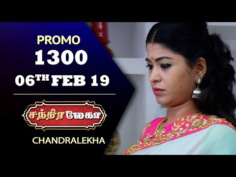 Chandralekha Promo 06-02-2019 Sun Tv Serial Online