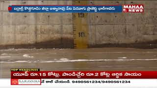 Heavy Flood Water Reached To Peddavagu Project
