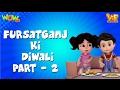 Fursatganj Ki Diwali Part 2 - Vir: The Robot Boy WITH ENGLISH, SPANISH & FRENCH SUBTITLES