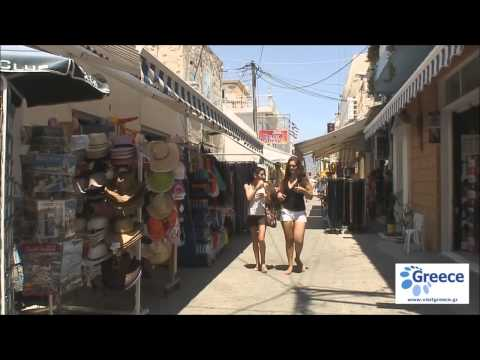 Online Travel Shop Island Hopping in the Dodecanese