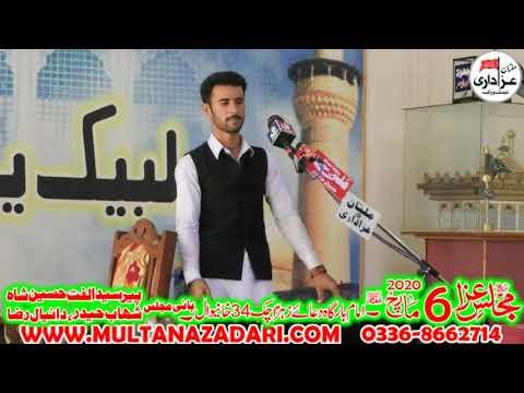 Zakir Aown Khan Baloch I Majlis 6 March 2020 I Imam Bargah Dua E Zehra SA Chak 34/10R Khanewal