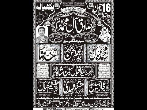 Live Majlis Aza 16 June 2019 pakhyala ( Bus Azadari Network)