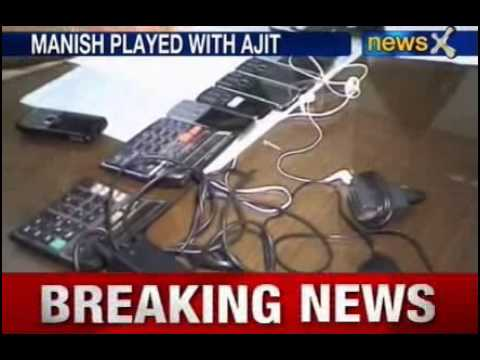 IPL 2013 spot fixing 3 more bookies arrested from Maharashtra