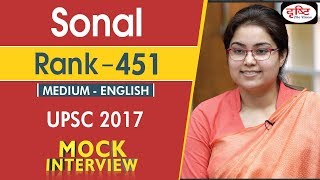 Sonal, 451 Rank, English Medium, UPSC-2017 : Mock Interview