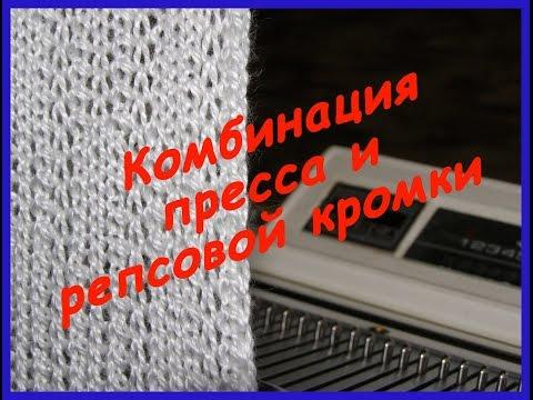 Вязание на однофонтурной машине с нуля 110