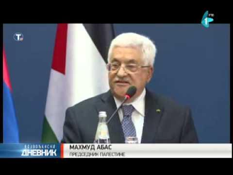 Nikolić i Abas: Dobra saradnja Srbije i Palestine