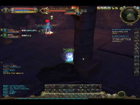 Aion Fire Temple .Vile Judge Kromede