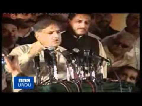 Mian Shahbaz Sharif (Funny)