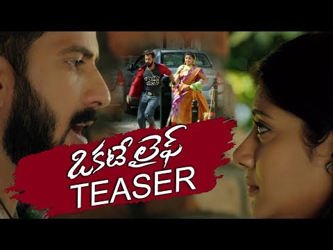 Okkate Life Telugu Movie Teaser | Shruti Yugal |  2018 Latest Telugu Movie Teasers
