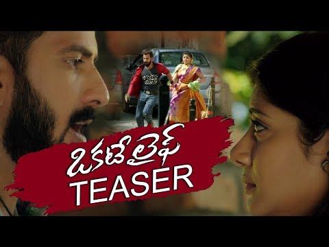 Okkate Life Telugu Movie Teaser | Shruti Yugal |  2018 Latest Telugu Movie Teasers