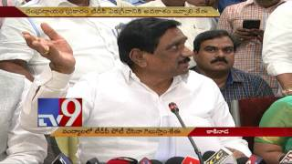 AP Dy CM Krishna Murthy speaks on Nandyala By Elections !