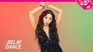 Download [릴레이댄스] MINZY(공민지) - TEAMO (4K) Mp3/Mp4