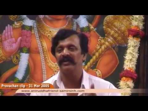 Aniruddha Bapu Marathi Discourse - मानवी जीवनातील एक महत्त्वाचा यज्ञ म्हणजे श्वासोच्छ्वासाची क्रिया