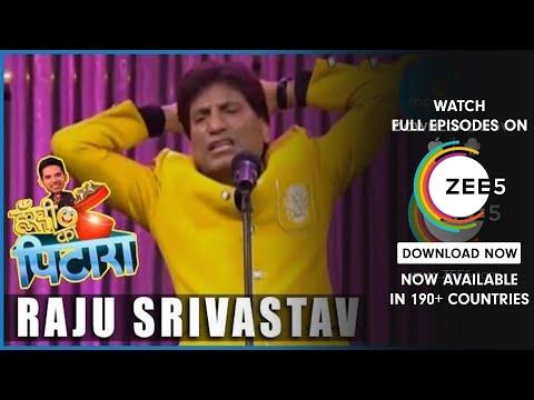 Hasi Ka Pitara - Raju Srivastav   Gajodhar Bhaiya Ki 3 Idiot Wali Kahani   Best Hindi Comedy