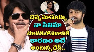 Kalyan Dev Comments On Pawan Kalyan | Kalyan Dev About Pawan Kalyan | #vijetha | TTM