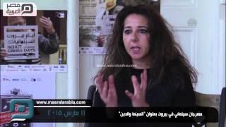مصر العربية | مهرجان سينمائي في بيروت بعنوان
