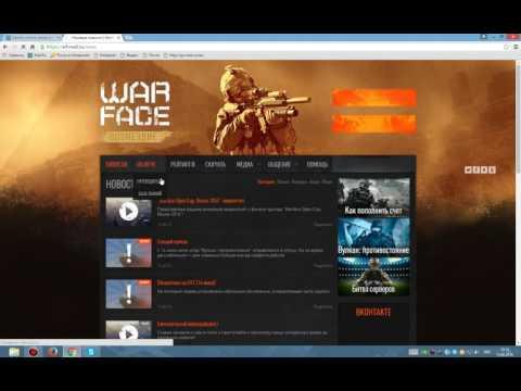 WarFace Как скачать ПТС 2017 - YouTube