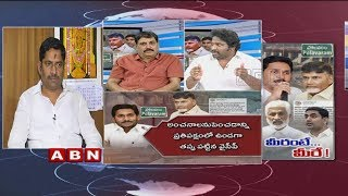 Discussion on YCP Allegations on TDP over Polavaram Project and Sand Mafia | Part 1