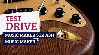 GTR EXP Test Drive Music Maker STK Ash VideoMp4Mp3.Com