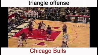 Triangle Offense - Chicago Bulls