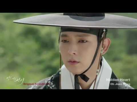[MV] 오준성(Oh Joon Sung) - Hidden Heart (밤을 걷는 선비 OST)