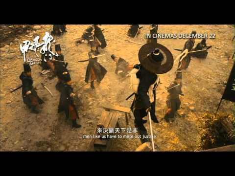 Flying Swords of Dragon Gate is listed (or ranked) 21 on the list The Best Jet Li Movies