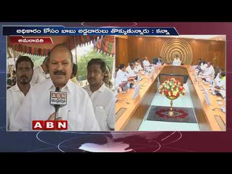 AP BJP chief Kanna Lakshminarayana slams CM Chandrababu Naidu | Face to Face with ABN | ABN Telugu