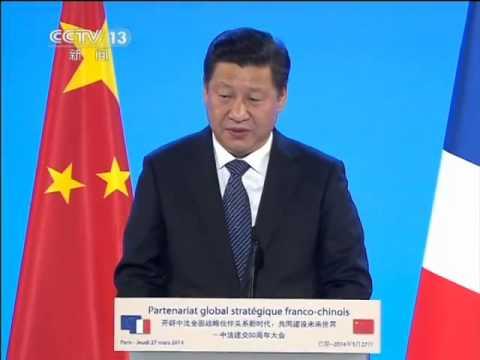 Xi Jinping visits Europe B