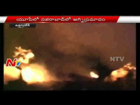 Fire Accident In Furniture Showroom In Uttar Pradesh | NTV