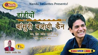 download lagu Latest Super Hit Garhwali Song 2015  Dandiyon Bansuri gratis