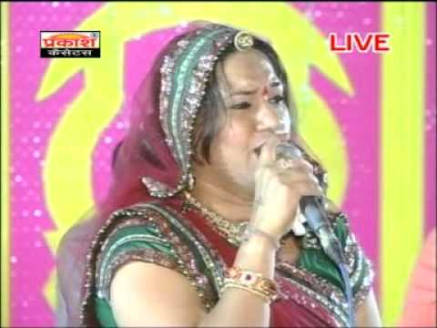 Asha Vaishnav Rudo Ne Rupalo Re In Jalore video