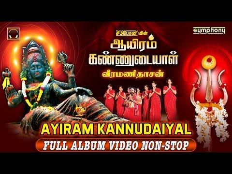 Ayiram Kannudaiyal   Veeramanidasan   First time Full Album