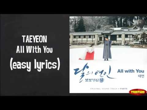 TAEYEON - All With You Lyrics (easy Lyrics)