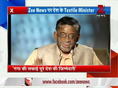 Zee Media Exclusive interview with Textile Minister Santosh...