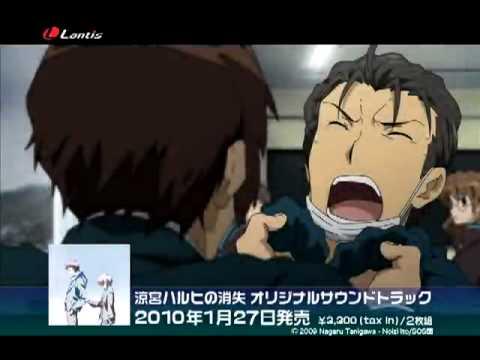 Haruhi Suzumiya no Shoshitsu on line(movie)