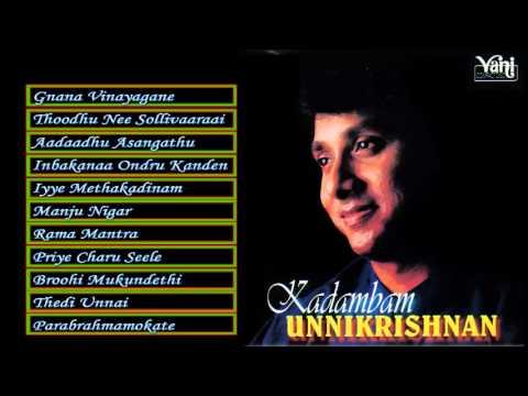 Carnatic Vocal | Kadambam | Unni Krishnan | Jukebox video
