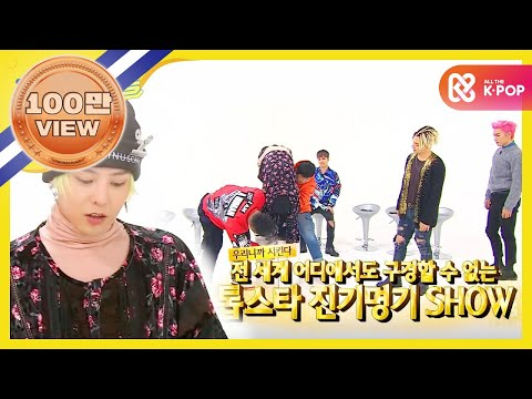 (Weekly Idol EP.285) Show me the  D-LITE Card