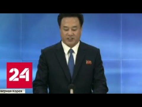Вместо Ким Чен Ына с маразматиком Трампом разговаривает телевизор