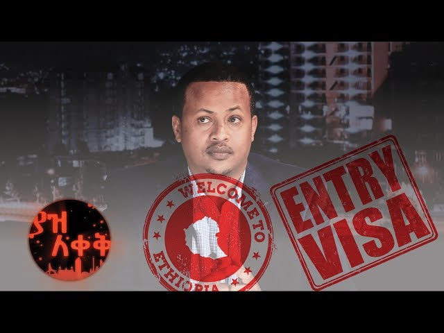 Yaz Lekek Show | Visa On Arrival Funny Comedy By Comedian Jammi